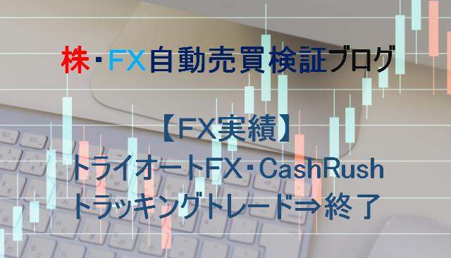 f:id:atfx:20190126215408p:plain