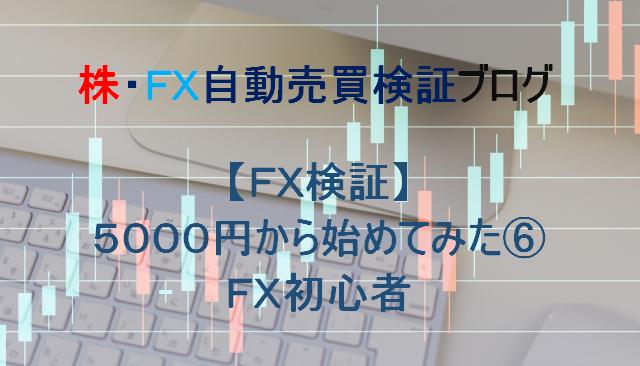 f:id:atfx:20190219220424p:plain