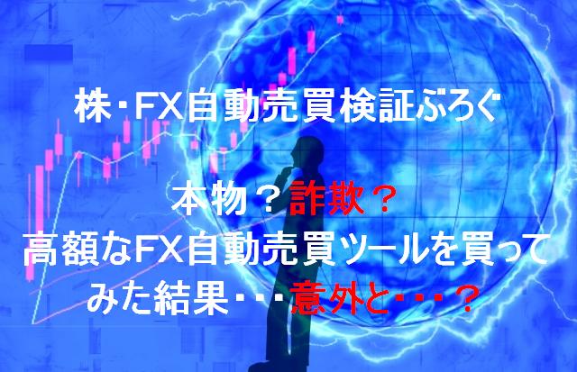 f:id:atfx:20190420002739p:plain