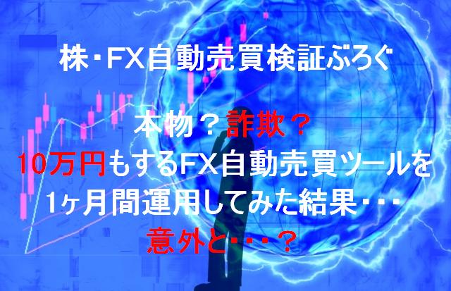 f:id:atfx:20190520230604p:plain