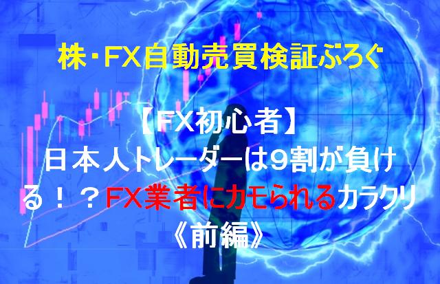 f:id:atfx:20190616023103p:plain