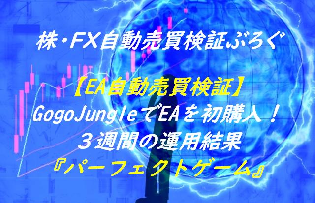 f:id:atfx:20190810231701p:plain