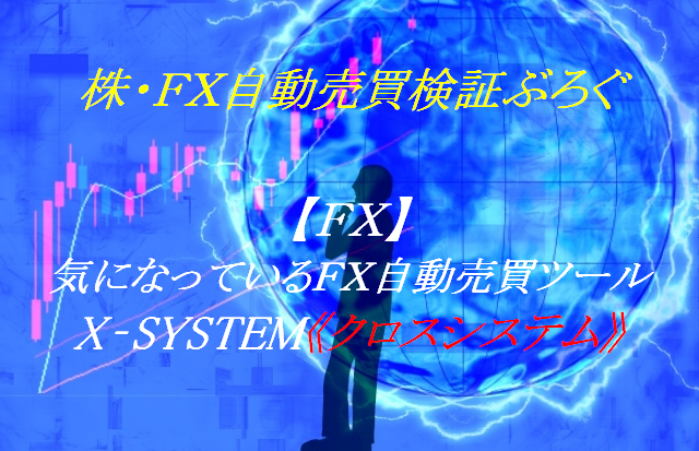 f:id:atfx:20191015214041p:plain