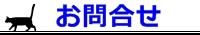 f:id:athena-618:20170402121319j:plain