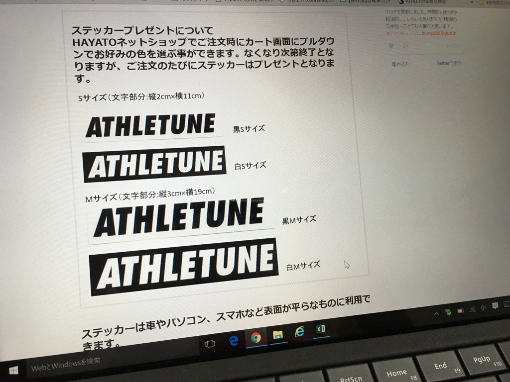 f:id:athletune:20160817224227j:plain