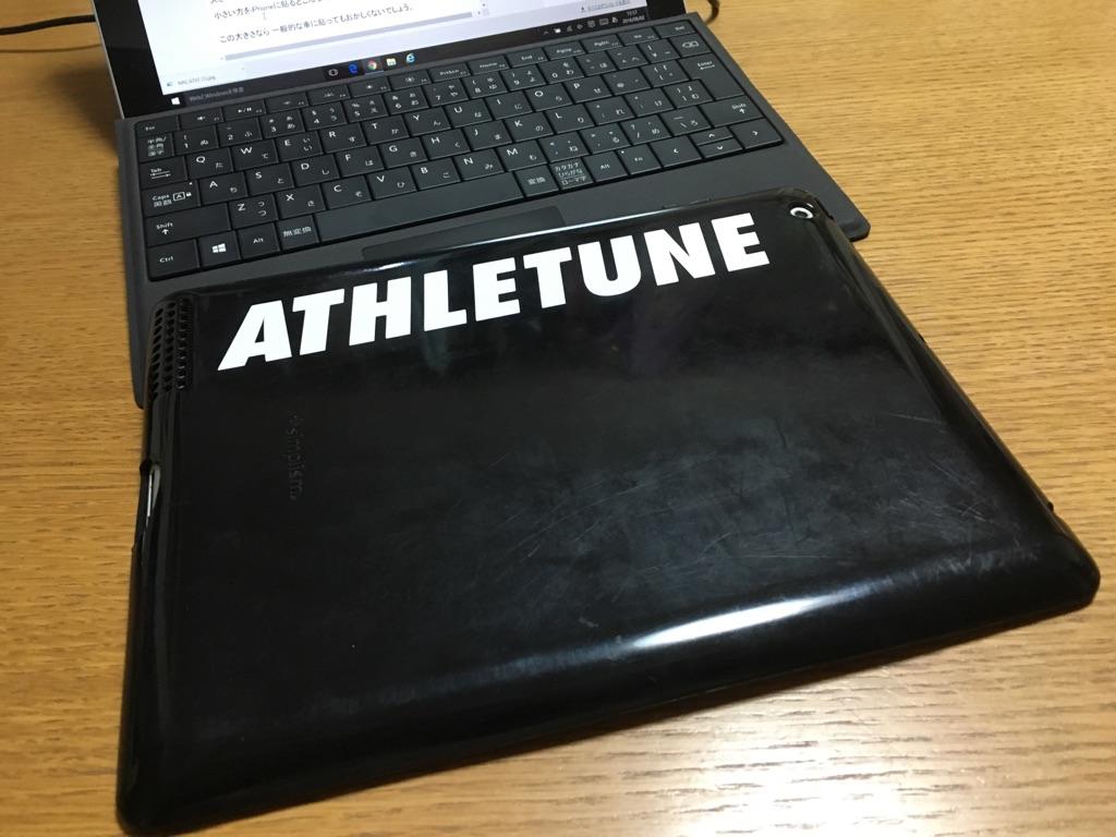 f:id:athletune:20160913220607j:plain