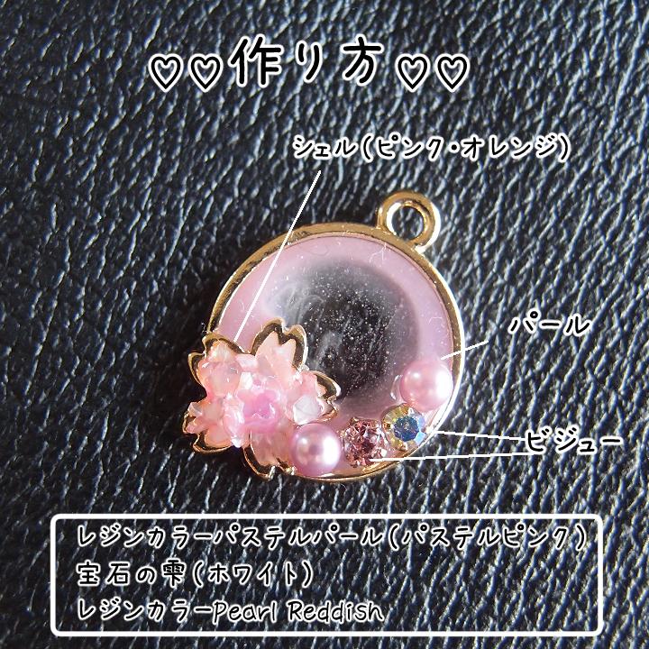 f:id:athonoka:20180601164028j:plain