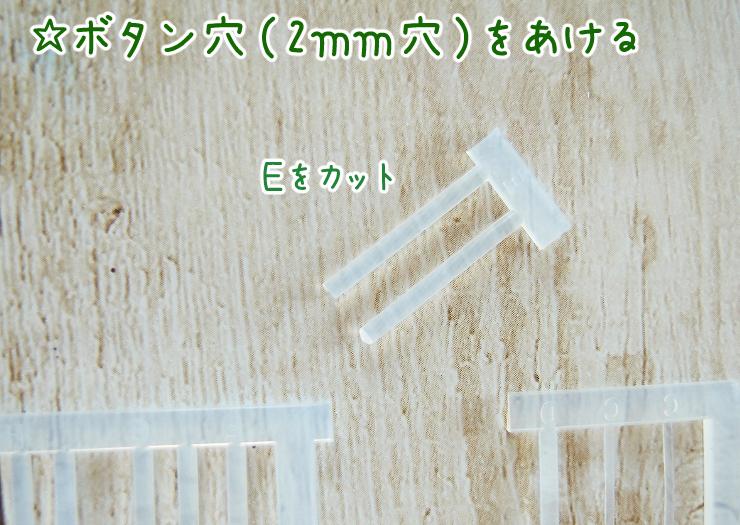 f:id:athonoka:20180802092412j:plain