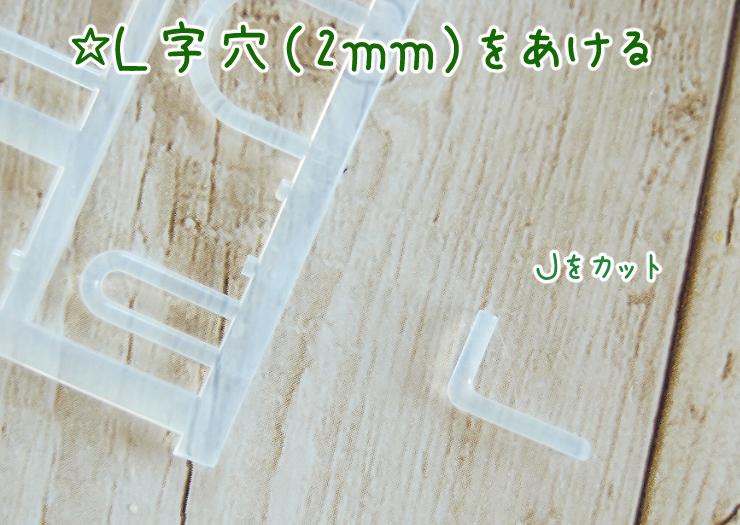 f:id:athonoka:20180802093035j:plain