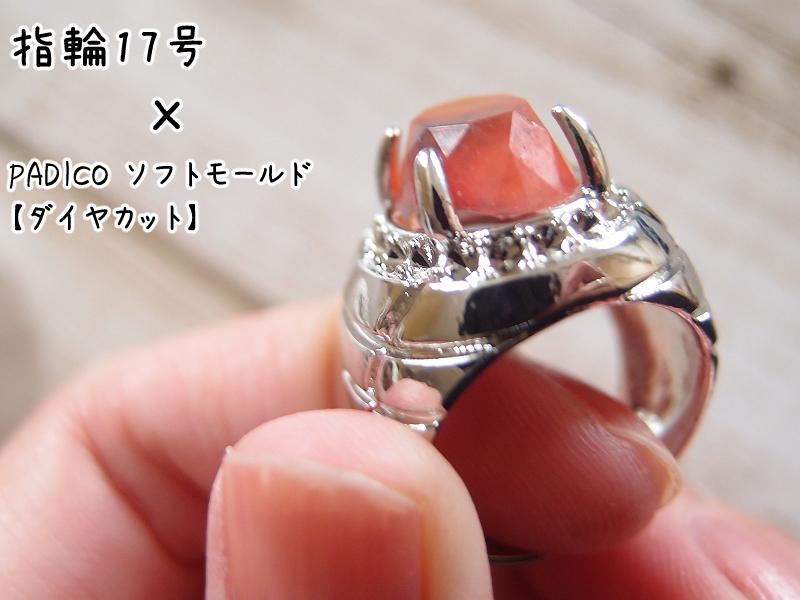 f:id:athonoka:20190408161725j:plain