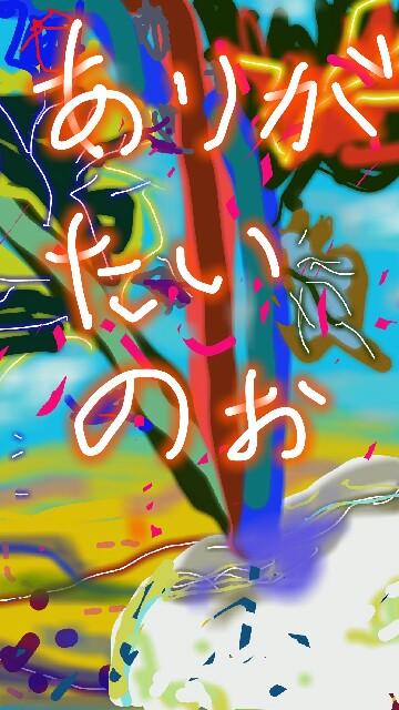 f:id:atkosu45dem:20160825125146j:plain