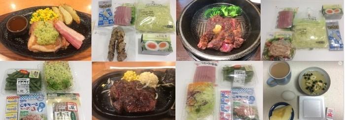 ダイエットの食事例