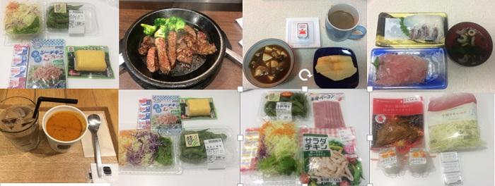 ダイエットの1日の食事例