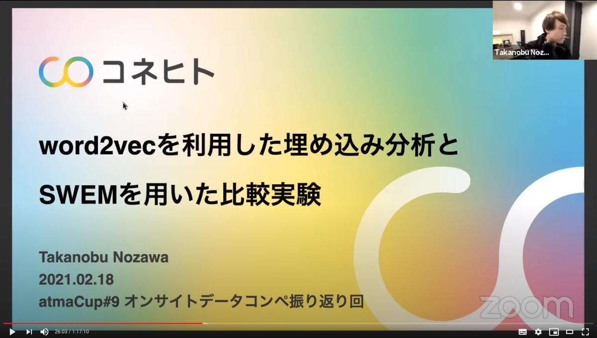 f:id:atma_inc:20210225175757p:plain