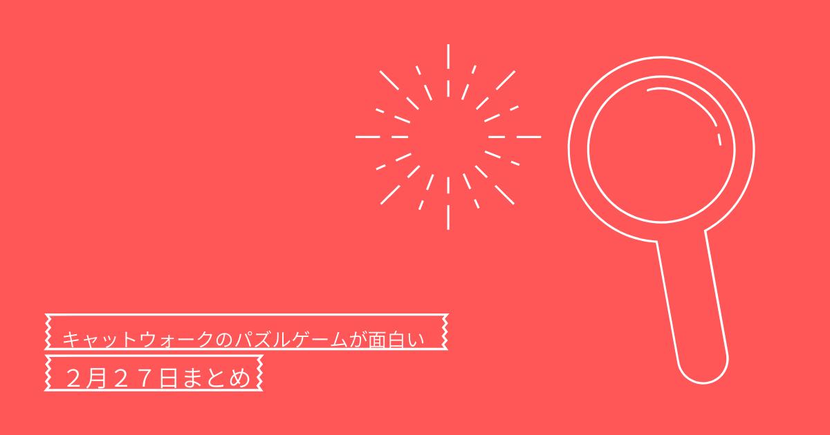 f:id:atmospherespace:20210227235046p:plain