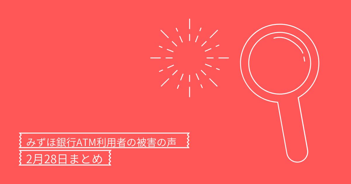 f:id:atmospherespace:20210228234949p:plain