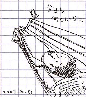 20091017021652