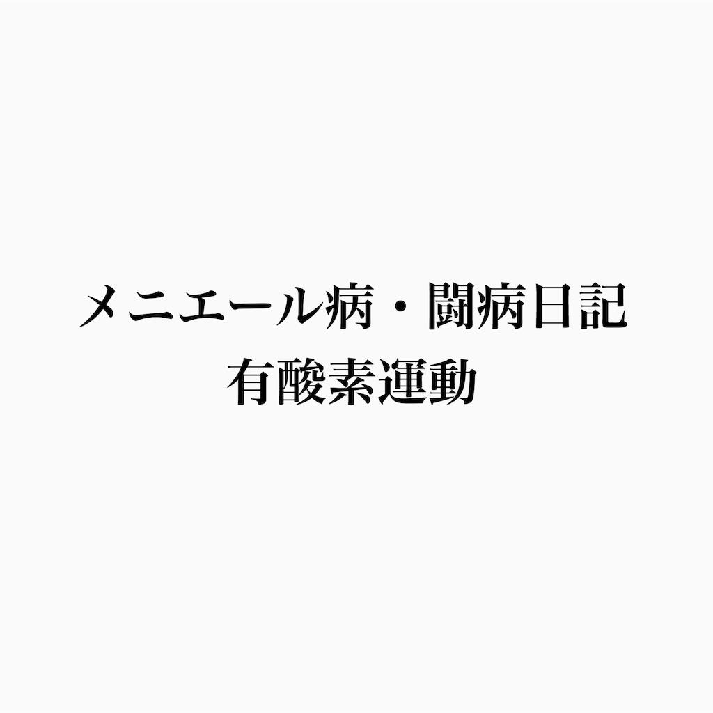 f:id:atohire:20170114204336j:image