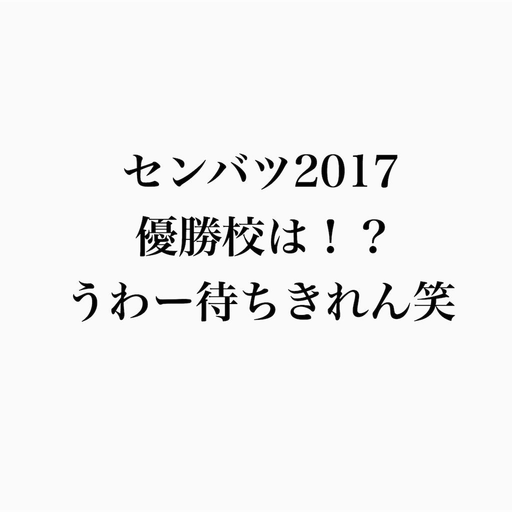 f:id:atohire:20170226075325j:image