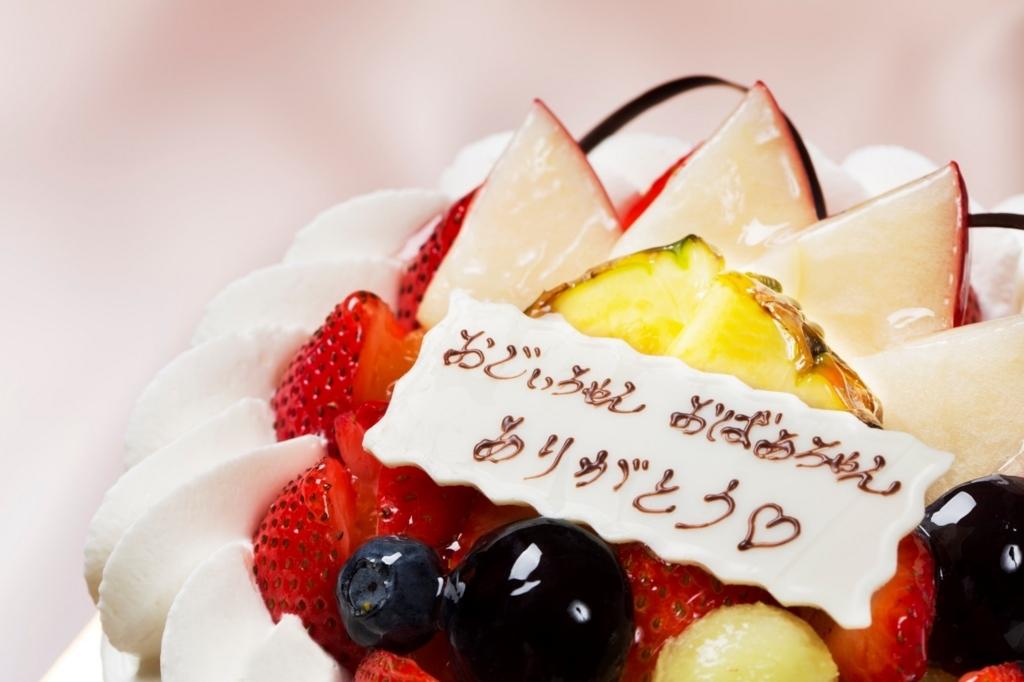敬老の日,ケーキ