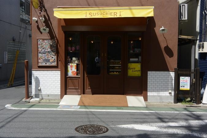 パティスリー シュシュクリエ 三軒茶屋店