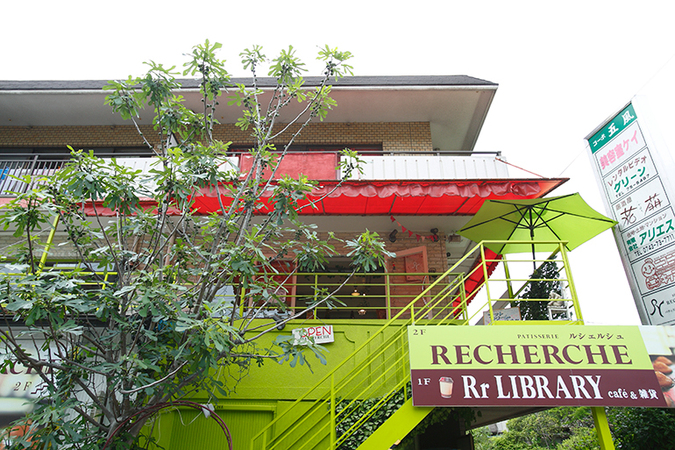 RECHERCHEルシェルシュ本店