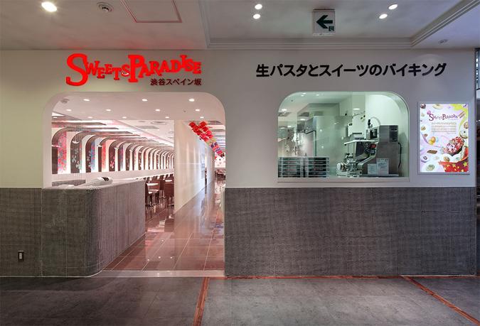 SWEETS PARADISE (スイーツパラダイス) 仙台パルコ店