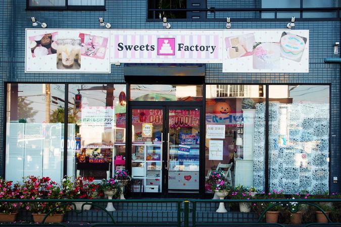 Sweets Factory(スイーツファクトリー)