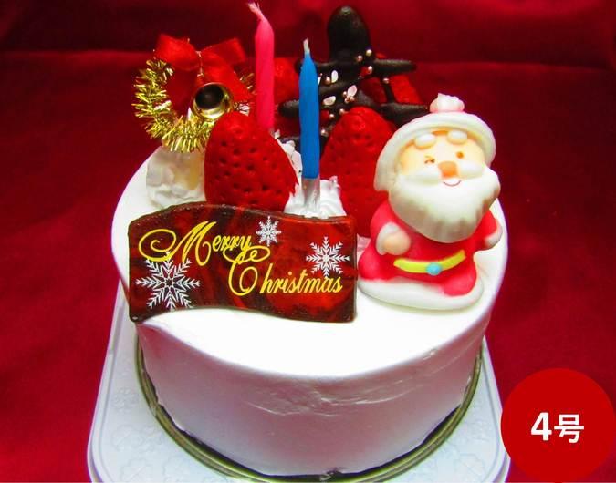【クリスマス限定】クリスマス生デコレーションケーキ