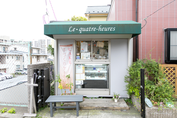 Le・quatre-heures(ル・カトゥルール)