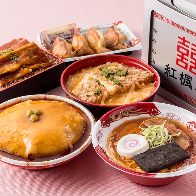 【クリスマス限定】駅前食堂ラーメンケーキシリーズ☆ラーメン+天津飯+ギョウザ①