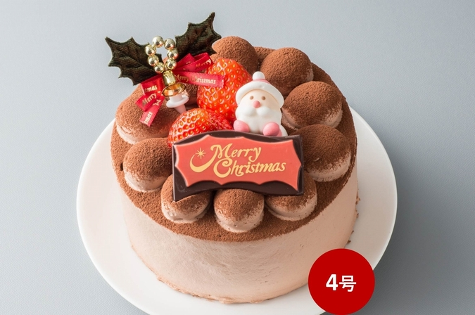 【クリスマス限定】チョコレートケーキ
