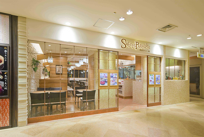 SWEETS PARADISE (スイーツパラダイス) 天王寺店
