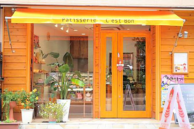 Patisserie C'est Bon(パティスリ ーセボン)