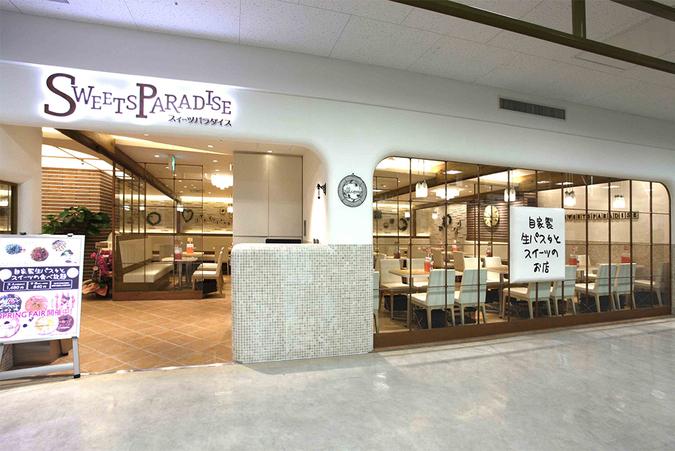 SWEETS PARADISE (スイーツパラダイス) 横浜ビブレ店
