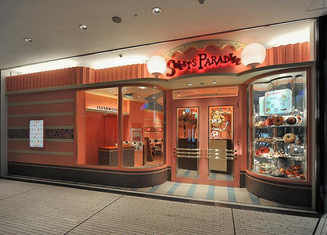 SWEETS PARADISE (スイーツパラダイス) 名古屋スパイラルタワーズ店
