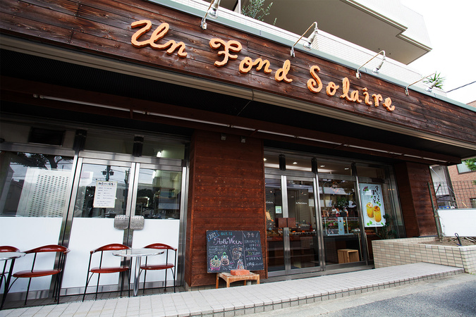 PATISSERIE UN FOND SOLAIRE(パティスリー アン・フォンド・ソレイユ)