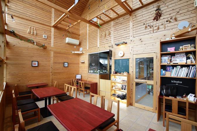 野のカフェレストラン kibako