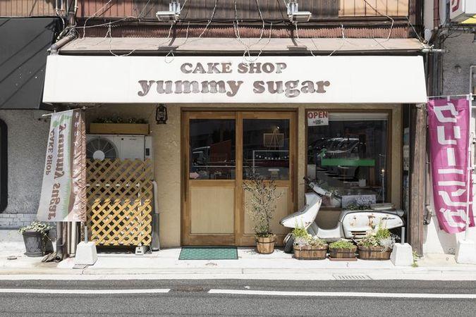 ケーキショップヤミーシュガー(yummy sugar)