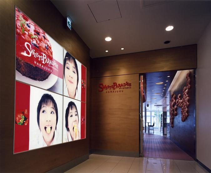 SWEETS PARADISE (スイーツパラダイス) SoLaDo原宿店