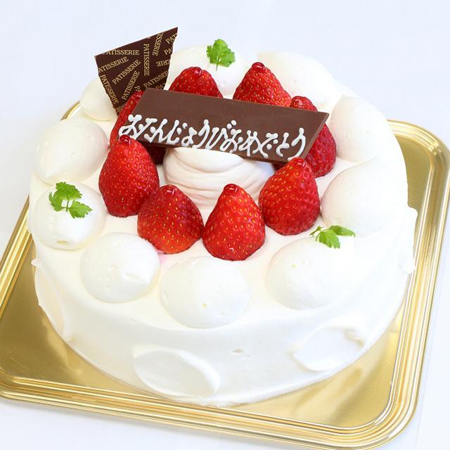 お菓子のさかい 須賀川西川店