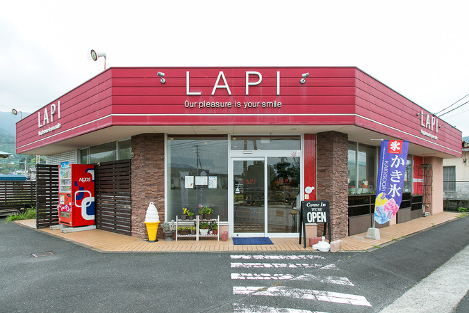 石窯パンとケーキのお店 Lapi(ラピ)2