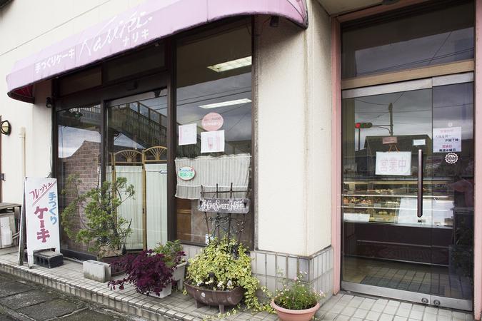 手づくりケーキ ナリキ(Nariki)2