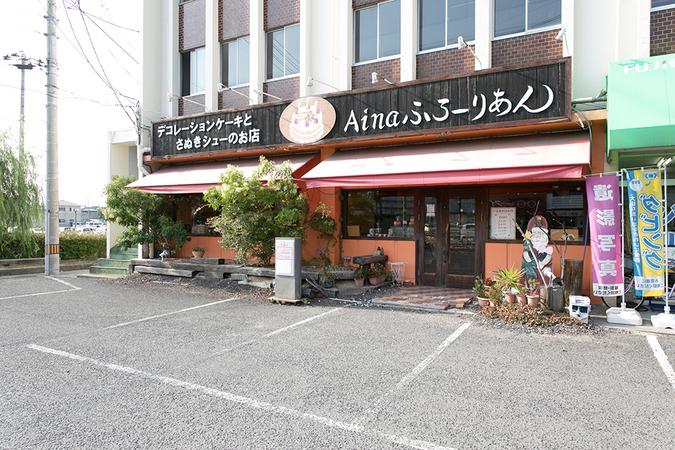 Aina ふろーりあん (アイナ フローリアン)2