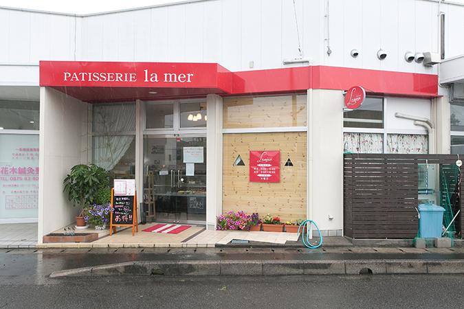 洋菓子店ラメール2