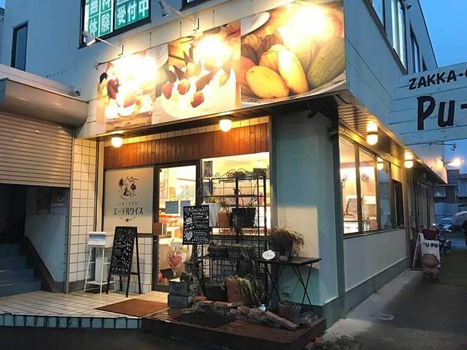 洋菓子倶楽部エーデルワイス 花崎店2