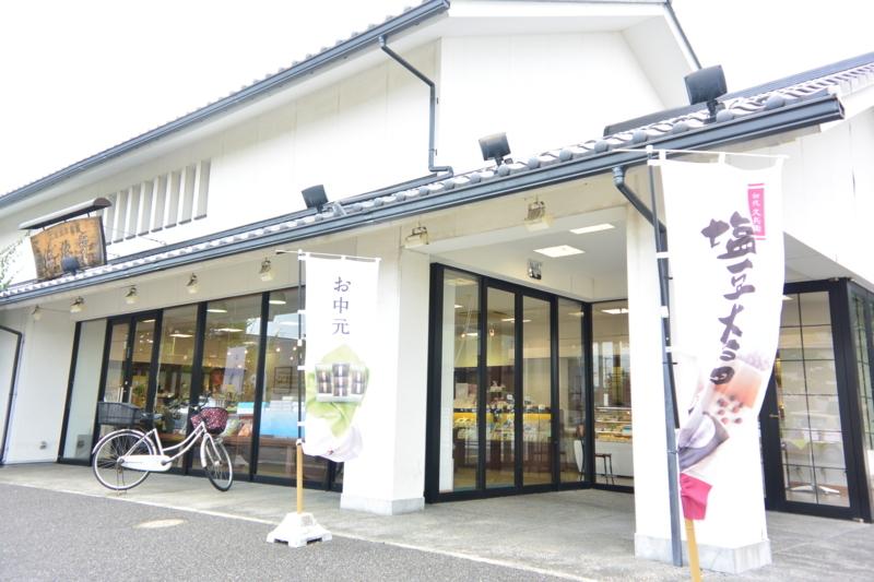 上尾小泉店