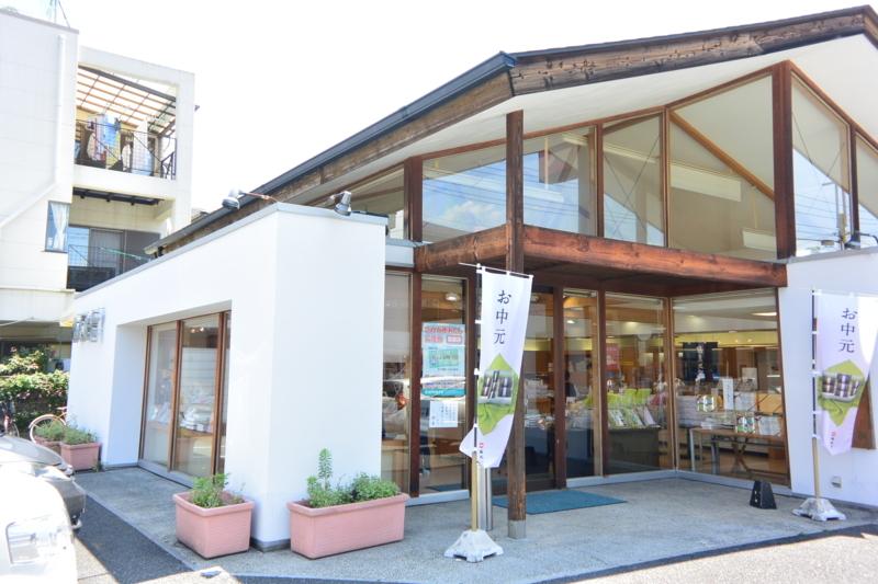 坂戸若葉店