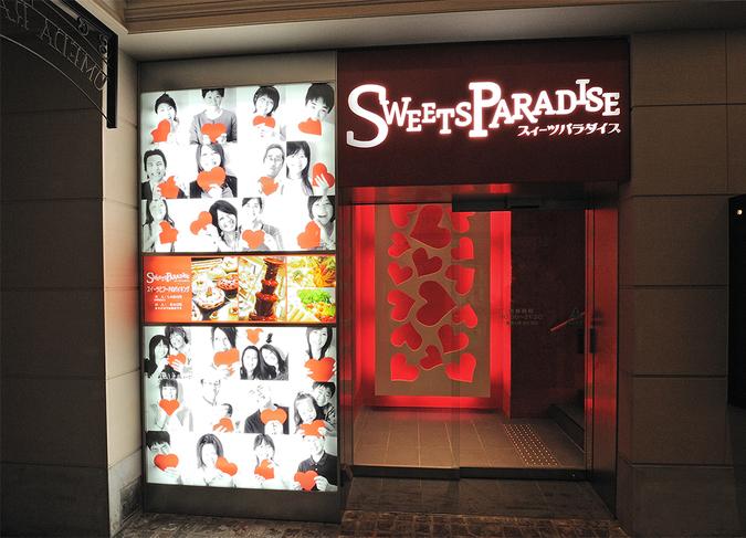 SWEETS PARADISE(スイーツパラダイス)梅田店