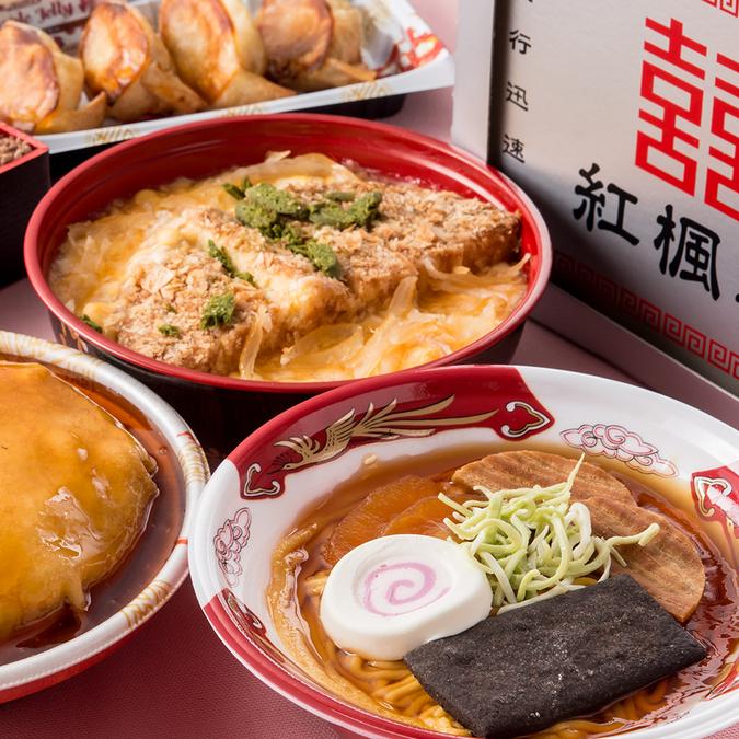 駅前食堂ラーメンケーキシリーズ3